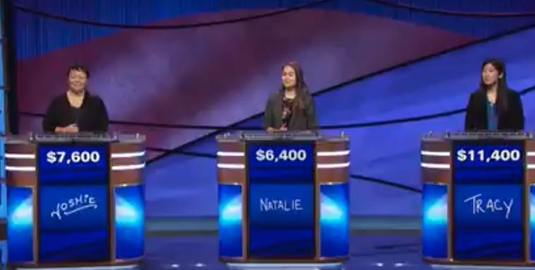 Jeopardy Cris Collinsworth