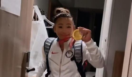 Suni Lee gold medal